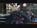 【PCM_2020】 そのゆっくり達はジロ・ディタリア2021を走る その3(最終回)