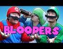 [Hobo Bros]スーパーホーボーブラザーズ(NG集とアウトテイク)[実写マリオ]