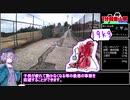 【1分弱登山祭2021】六甲山(六甲山上駅~ガーデンテラス)