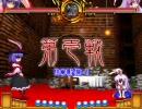 東方緋想天(7/6) 鈴仙vs衣玖 in IRC2戦目