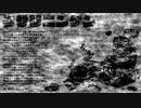 【紲星あかり】クサリニンゲン【オリジナル曲】