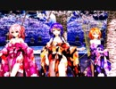MMD【スキスキ絶頂症】Tda式 重音テト 紫音美菜 神楽美穂 kimono style【210528】【ray】【sdPBR】【悠々杯2ndAnniversary】