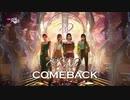 [K-POP] aespa(æspa) - Next Level (Comeback 20210528) (HD)