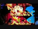 【パチンコ】P新世紀エヴァンゲリオン~シト、新生~ Part.26