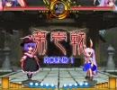 東方緋想天(7/6) 鈴仙vs衣玖 in IRC3戦目