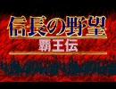 PC-98版ゲームOP集 光栄編 その5
