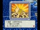 【実況】はちゃめちゃな女子4人が桃太郎電鉄16 北海道大移動!の巻やってみた part43【にそみ】