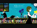 夜もすがら君想ふ/TOKOTOKO(西沢さんP) feat.GUMI、歌います。【naturum】