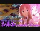 【ソードアート・オンラインⅡ エンディングテーマ】シルシ  FULL - LiSA -オーケストラアレンジ- _エレクトーンで弾いてみた_Electone