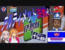 匚匚10問早押しクイズ! 最後の切り札に飯田線秘境駅号ファイナルをウルトラクイズ風に締めくくりました[紲星あかり解説]
