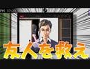【MOOZ】リモート通話中の友人の後ろに殺人鬼が!?#終