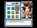 【作業用BGM】王ドロボウJING DEVIL ジンのアジト【10分耐久】