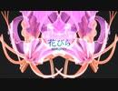 【ニコカラ】花びら【NORISTRY】off vocal