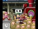 【実況】はちゃめちゃな女子4人が桃太郎電鉄16 北海道大移動!の巻やってみた part45【にそみ】