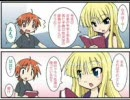 里好さんの漫画を世に!! 曲:ネギまdeらぶ☆センセイション