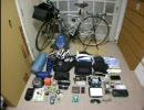 ちょっと自転車で日本一周してくる(準備編) thumbnail