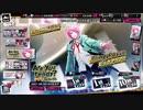 ヒプノシスマイク-A・R・B-【Are you ready?シブヤ】10回Gコレクト