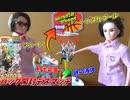 【ポケモンカード】レアが出なければ即射出!ダンクシュートデスマッチ!!【イーブイヒーローズ】