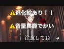 うさぎちゃん【入間銃兎】