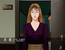 【二人で実況プレイ】クロス探偵物語 part47