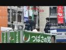 20210605 暗黒放送 新宿でN国党集会してる放送 ②