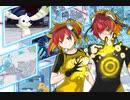 ≪サイバースルゥース≫デジモンコンバーター!09≪縛りプレイ≫