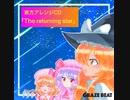 【東方】満月の夜の下2020【ヴォーカルアレンジ】