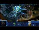 スタークラフト2(StarCraft2)(高画質版)3/3