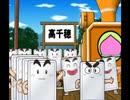 【実況】はちゃめちゃな女子4人が桃太郎電鉄16 北海道大移動!の巻やってみた part47【にそみ】
