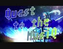 Quest to the MusiQ / 佃龍門 feat.初音ミクNT