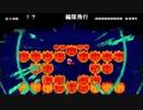 部長の スーパーマリオメーカー 2【実況プレイ】その66