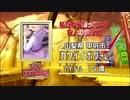今週の踊る星輝子賞
