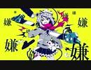 【Rな声の兄さんが】 メンタルチェンソー/かいりきベア 【 歌ってみた ASMR Sena】