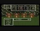 sc^世紀末蒼き救世主伝説DQ6を実況プレイ 19