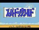 PC-98版ゲームOP集 光栄編 その7