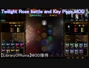 【LibraryOfRuina】MOD接待 「Twilight Rose battle and Key Page MOD」