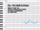 【UTAUカバー+ust】ビューティフルなフィクション【暗鳴ニュイ&瑞歌ミズキ】