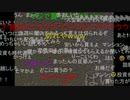 20210607 暗黒放送 勧誘電話が終わらない放送 ①