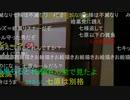 20210607 暗黒放送 勧誘電話が終わらない放送 ②