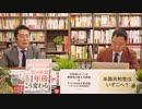 奥山真司の「アメ通LIVE!」 (20210608)