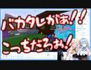 【雪花ラミィ/桃鈴ねね】方向感覚がつかめないねねちに強烈なツッコミを入れるラミィちゃん【ホロライブ切り抜き】