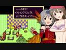【モバマス】MOTHER2~サイコソルジャー堀裕子~Part26