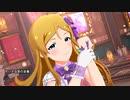 【ミリシタMV】「ちいさな恋の足音」(フェスSSRアナザーアピール)【1080p60/4K HDR】