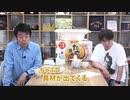 「金の粒® タレたっぷり! 卵醤油タレ」を使ってめっちゃ美味い納豆御飯を食う
