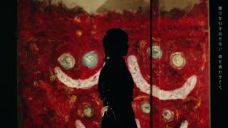 ACAね(ずっと真夜中でいいのに。) × Rin音 Prod by Yaffle 『Character』MV