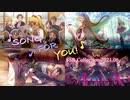 【ミリシタ】SONG FOR YOU! 楽曲SSR Collection 2021.06【ソロMV】