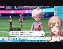 【ポケモン剣盾】フラれまくるフレン!【にじさんじ】