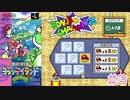 【女性実況】100点目指すぞ♪ヨッシーアイランド #3【Nintendo Switch Online】
