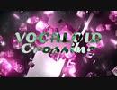 【DJ MIX】ボカクロ Vol.25 ippo 再現PV【VOCALOID】