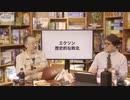 【会員限定】小飼弾の論弾6/8